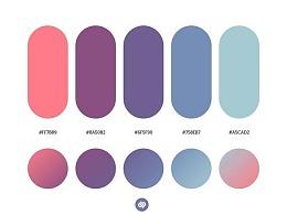 颜色搭配分享