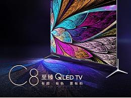 TCL-电视新品-C8KV & 创建信(详情页)
