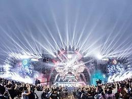 2016上海百大DJ音樂節