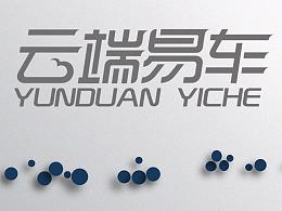 汽车品牌VI设计