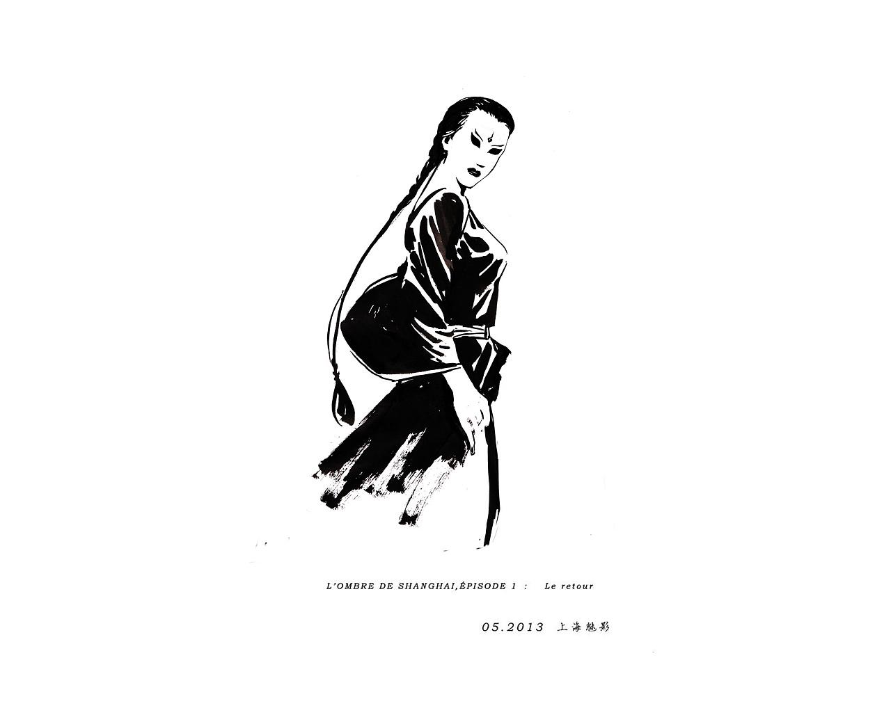 黑白漫画:魅影系列