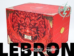 """NIKE Lebron""""紫禁重器""""限量礼盒 插画设计"""