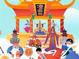 中国风MG动画【中秋节】大话西游之群仙乱舞