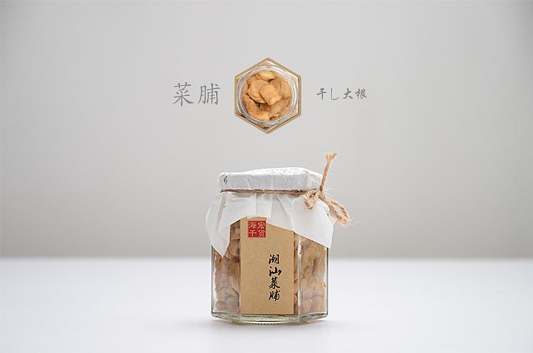 淘宝哺-+y�jy.+yl_一组潮汕萝卜干(菜脯)淘宝详情页(摄影