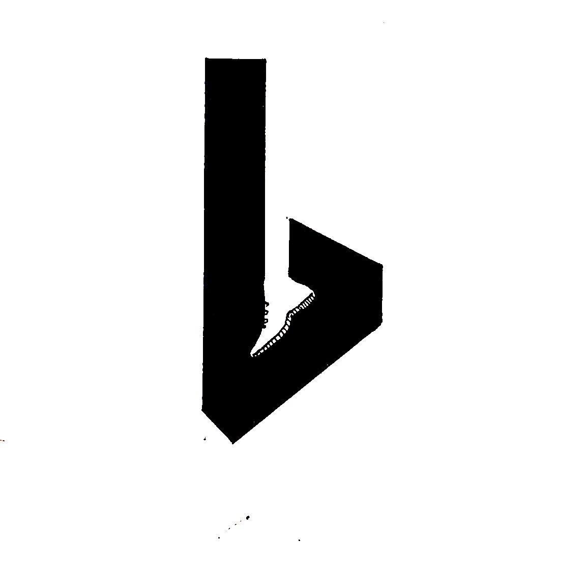 点线面影子正负形综合构成图片