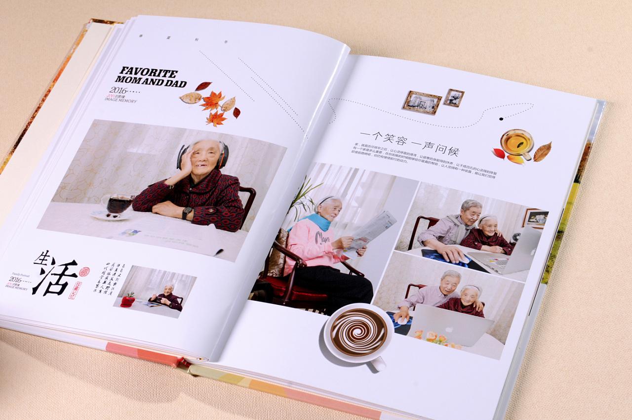 家庭紀念冊制作|八十大壽生日紀念冊|成都相冊制作公司圖片