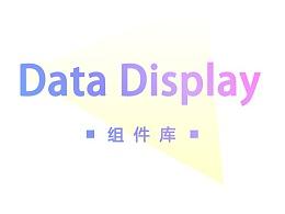 【组件库】Data Display