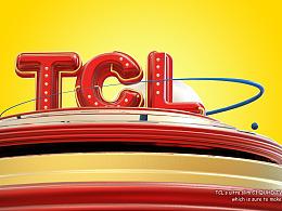 TCL海外2017年下半年作品