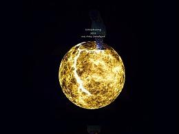 原创LED LIGHT<Le Petie Prince B612>