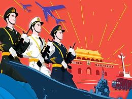 新中国成立70周年阅兵献礼动画