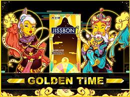 【床神】的黄金时刻|黄金之爱|黄金持久