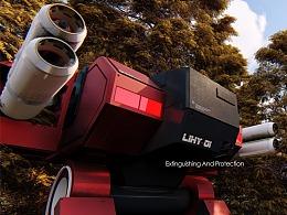 消防型机器人 II
