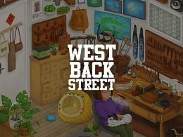 西后街之皮具店
