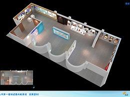 佛山禁毒馆的一个展厅