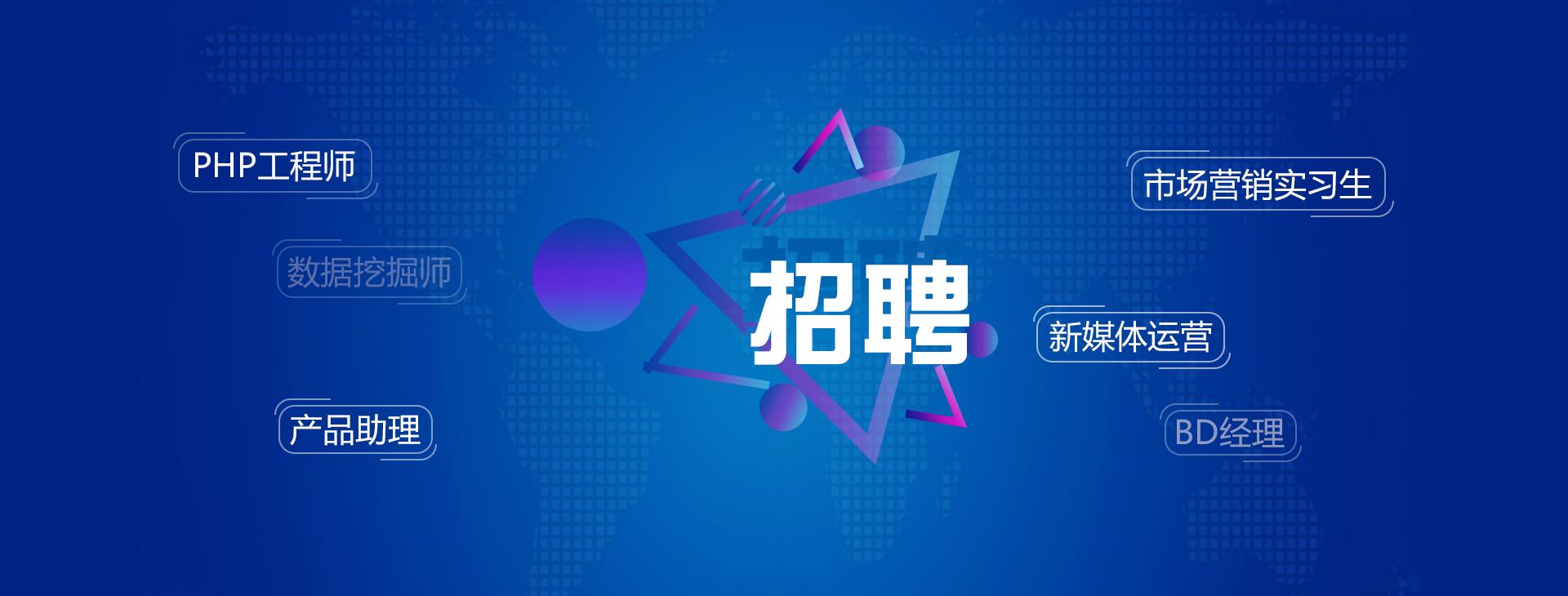 校园招聘banner图|平面|宣传品|yy929322672 - 原创
