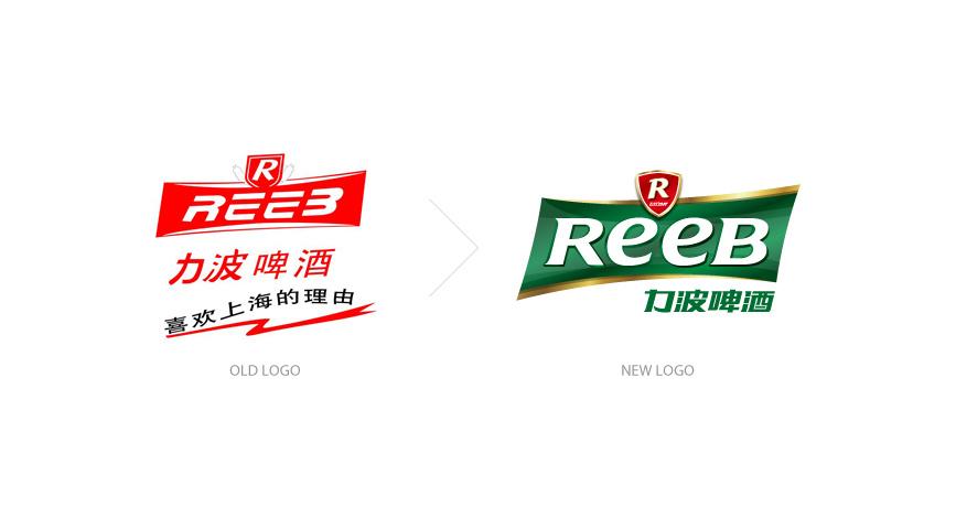 上海世强品牌策划_力波啤酒 平面 品牌 ciking - 原创作品 - 站酷 (ZCOOL)