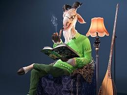 3D动画角色设计_山羊在看书