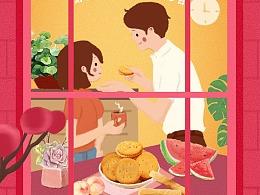 手绘-七夕活动页面-凭吃识恋人