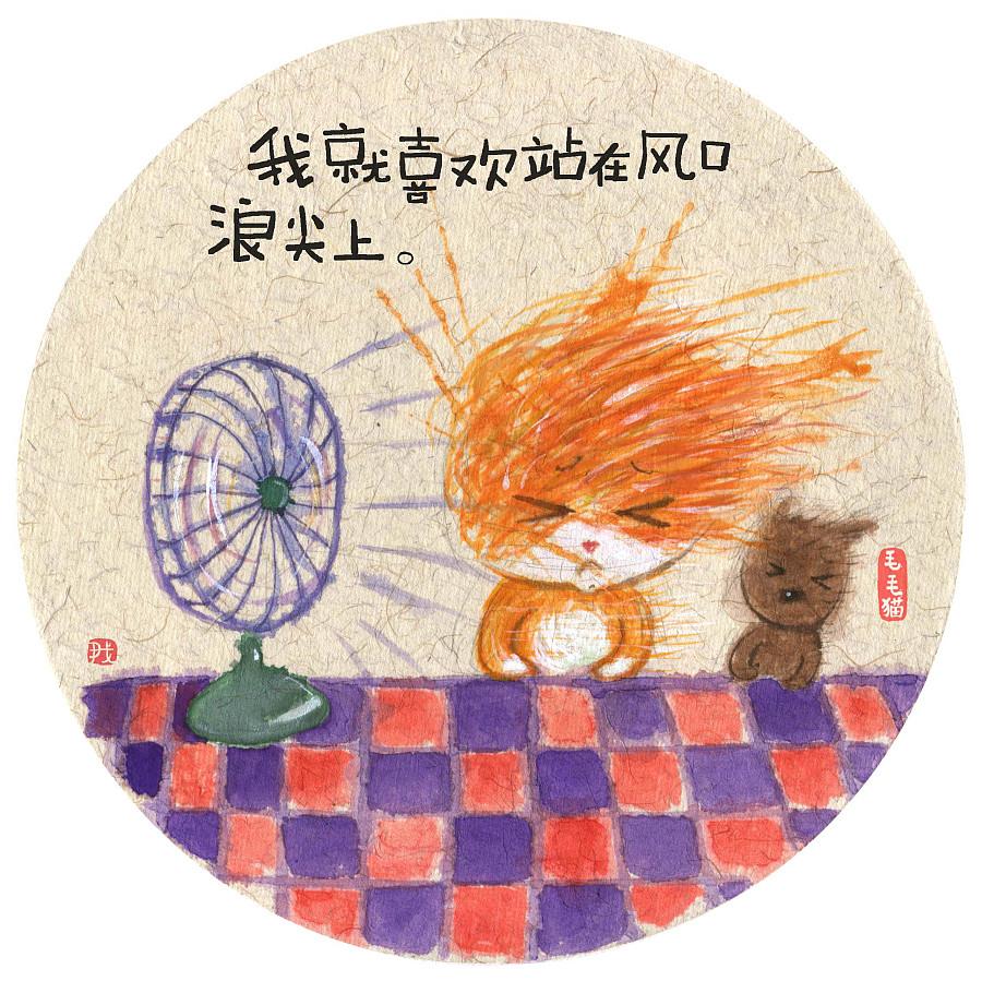 查看《近期的毛毛猫漫画作品》原图,原图尺寸:2566x2562