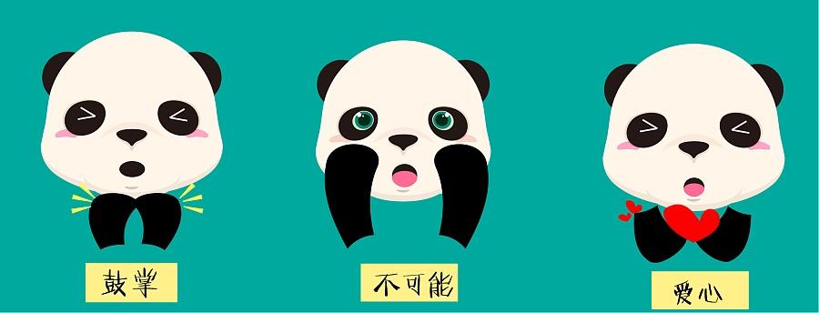 yoyo表情包|吉祥物|平面|小白是ac - 原创设计作品图片