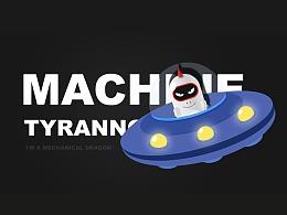 TYRANNOSAURUS有赞体验设计中心霸王龙吉祥物设计