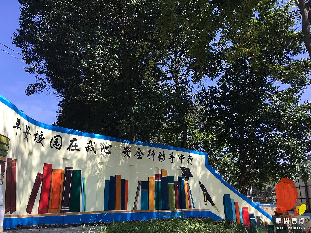 贵州文化墙墙体彩绘_校园文化墙体彩绘|其他|墙绘/立体画|壁尚手绘贵州墙绘 - 原创 ...