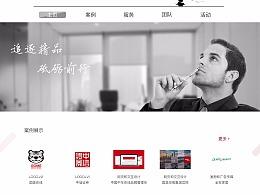 设计公司网站