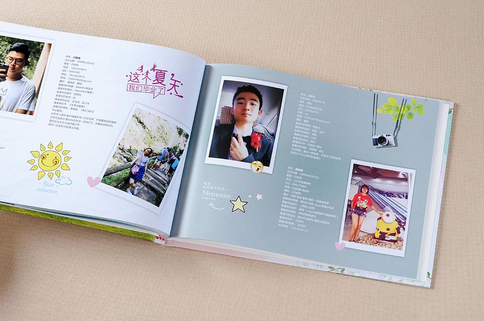贵阳毕业册制作-初中-高中-小学大学毕业相册设计制作图片