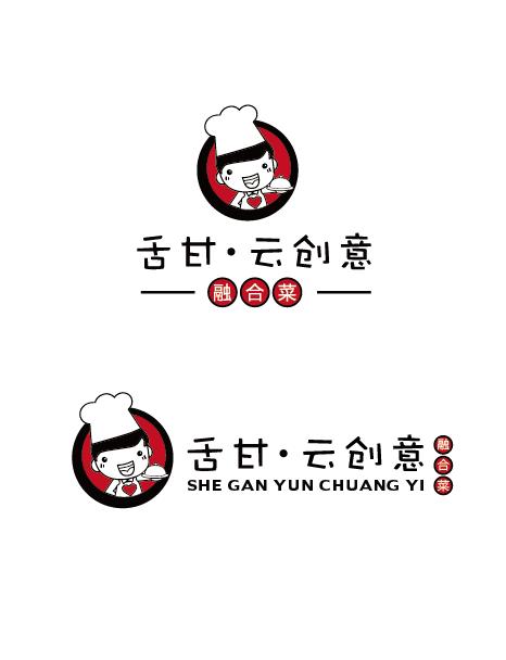 甜品标志 标志 平面 妖精遇上孙悟空图片