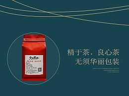 原创作品:天猫 淘宝  茶叶详情