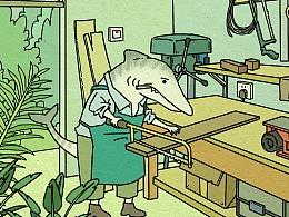 鲨皮的工作室