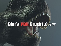 Blur's PBR Brush1.0发布。