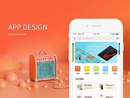 APP界面设计 精品购物电商