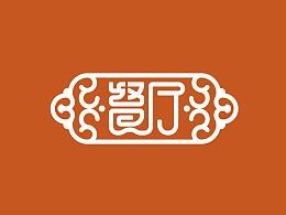 马亚设计【字体设计系列】