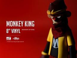 "Monkey king 8"" vinyl"