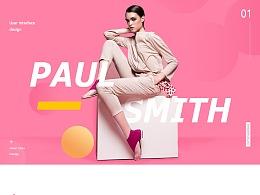 Paul Smith APP设计