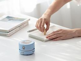品牌案例丨桌面吸尘器
