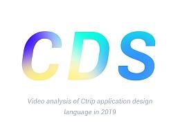2019携程设计语言升级视频制作笔记