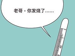 HOME<NO.56体检四啥>