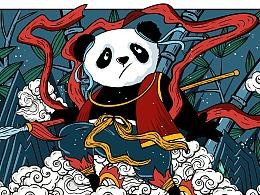 中国精神x国潮插画