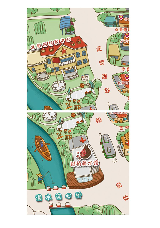 原创作品:北戴河村手绘地图