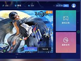 KTV触控UI设计