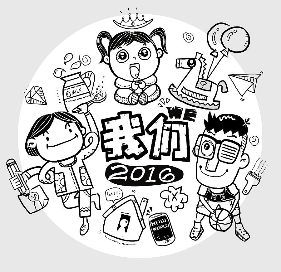 手绘插画全家福|儿童插画|插画|shi