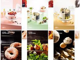 美食摄影-烘焙点心拍摄