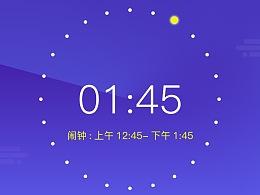 sleep改版
