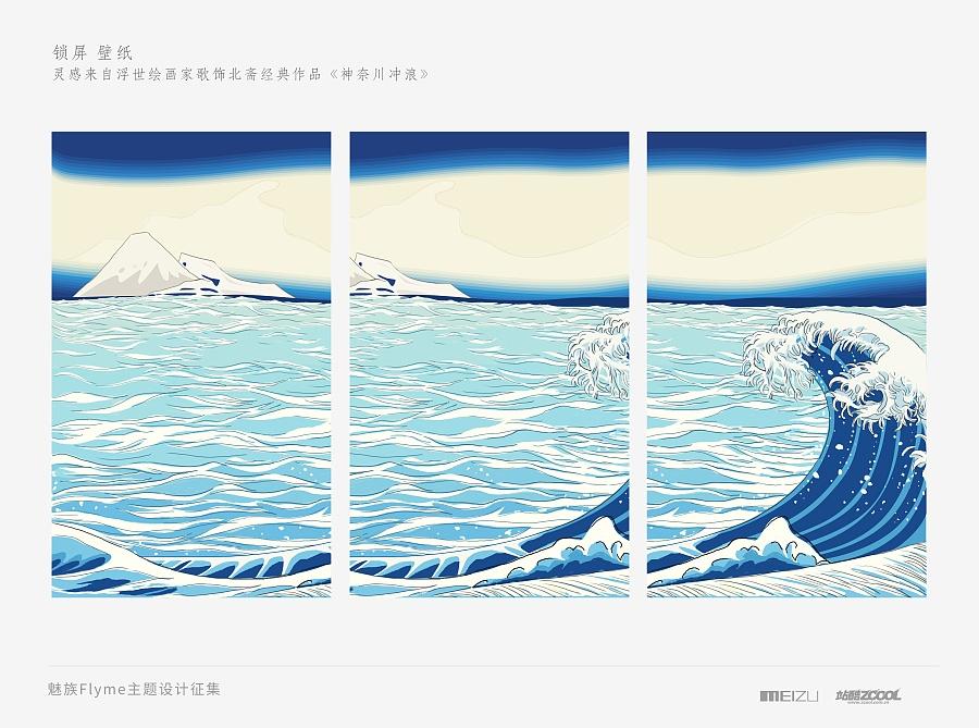 查看《浮世绘》原图,原图尺寸:4036x3000
