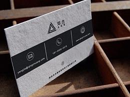 清创建筑节能科技logo