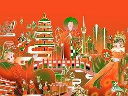 城市印象插画-西安