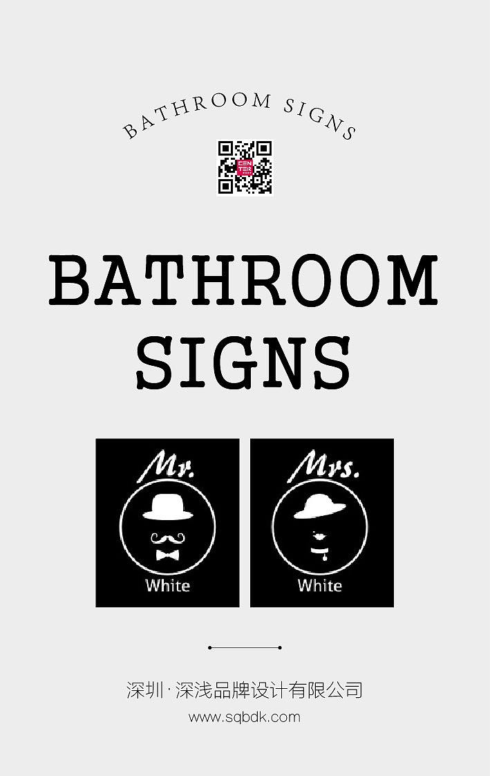 男女标志矢量_男女厕所标志设计简介-厕所男女标志-男女厕所标志简笔画-厕所 ...