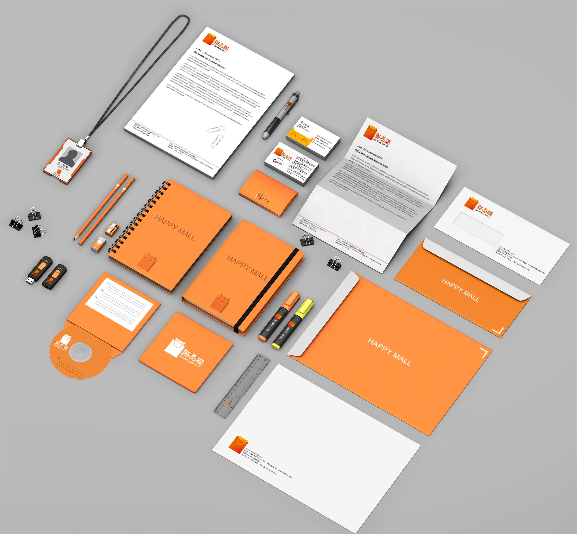 企业vi设计|平面|品牌|王子晓静 - 原创作品 - 站酷图片